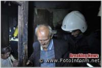 У Кропивницькому під час пожежі в багатоповерхівці довелося проводити евакуацію