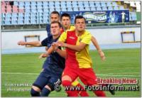 Кропивницький: матч «Зірка» - «Дніпро-1-Борисфен» у фотографіях