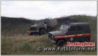 На Кіровоградщині саперами знищено 3 боєприпаси