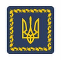 В Офісі Президента узгодили план заходів до 28-ї річниці Незалежності України