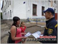 На Кіровоградщині рятувальники провели профілактичні бесіди з селянами