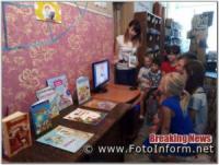 У Кропивницькому дітей запрошують до літнього мульткінозалу