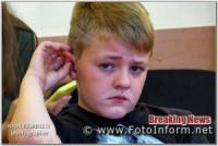 У Кропивницькому підбили підсумки літнього оздоровлення дітей