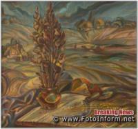 Кропивницький: у худмузеї розгорнуто експозицію «На порозі Спас»
