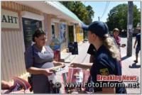 На Кіровоградщині в житловому секторі селища Добровеличківка провели роз'яснювальну роботу
