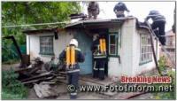 Вогнеборці Кіровоградщини приборкали 5 пожеж