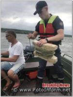 На Кіровоградщині тіло загиблого чоловіка вилучили із річки