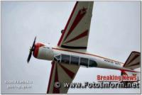 Кировоградщина: авиафестиваль в Федоровке в фотографиях