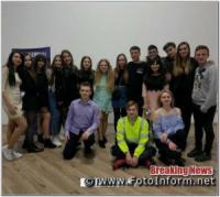У Кропивницькому відкрили набір до найбільшої в світі молодіжної організації