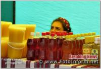 У Кропивницькому містяни купували мед