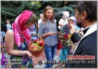 У Кропивницькому святили яблука та мед