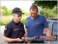 На Кіровоградщині у житловому секторі активізували роз'яснювальну роботу