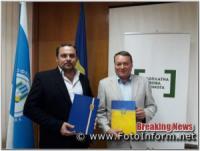 На Кіровоградщині підписали меморандум про співпрацю