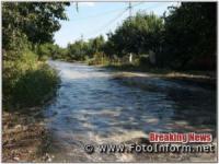 У Кропивницькому прорвало каналізацію