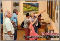 Кропивницький: виставка «Це моя Україна» у фотографіях
