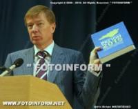 Екс-очільник Кіровоградщини прийняв присягу