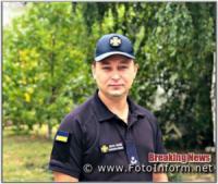 На Кіровоградщині у лісопосадці знайшли зниклу листоношу