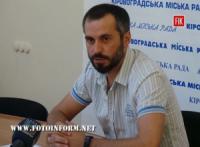 У Кропивницькому відбувається голосування за проєкти громадського бюджету