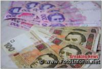Україна:як вижити небанківським фінансовим установам?