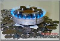 У Кропивницькому купити газ по літній ціні зможуть не всі