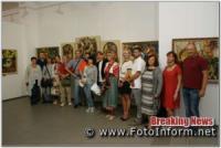 У Києві відкрилася виставка художників із Кіровоградщини