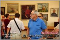 У Кропивницькому відкрили виставку одеських майстрів пензля