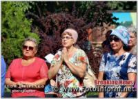 У Кропивницькому відзначили свято подяки