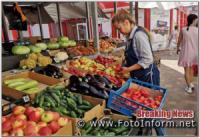У Кропивницькому на ринках міста дуже дорога картопля