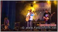 У Кропивницькому відбувся фестиваль сучасної музики