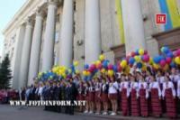 Куди піти на День міста Кропивницького 2019: програма заходів