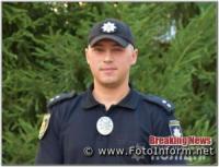 У Кропивницькому офіцер поліції врятував чоловіка