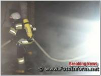 На Кіровоградщині загорівся гараж