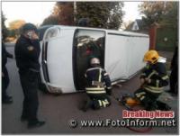 На Кіровоградщині у ДТП зіткнулися два автомобілі