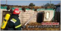 На Кіровоградщині у приватному секторі виникло 4 пожежі