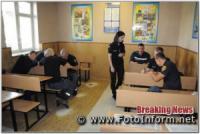 У Кропивницькому відбувся соціально-психологічний тренінг