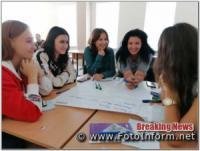 У Кропивницькому відбудеться тусовка для блогерів та людей,  які хочуть розвивати своє місто