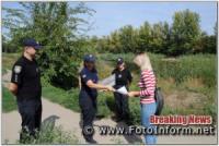 У Кропивницькому мешканців закликали не забувати про власну безпеку