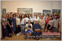 У Кропивницькому відбулося відкриття виставки українського необароко