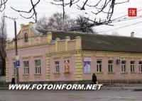 У Кропивницькому малечу запрошують на вистави вихідного дня
