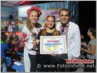 Команда талановитих дітей із Кропивницького повернулася з Міжнародного фестивалю