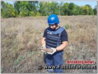 На Кіровоградщині сапери знищили 6 артснарядів часів Другої світової війни