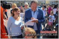 У Кропивницькому Андрій Райкович прийняв участь в акції