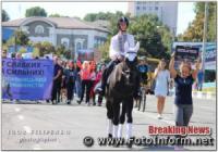 У Кропивницькому в центрі міста відбувся марш