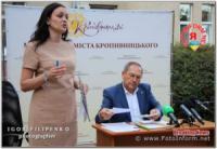 У Кропивницькому міський голова прозвітував перед журналістами