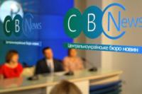 ПриватБанк інвестував у малий та середній бізнес Кіровоградщини більше 250 млн грн