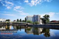 Погода в Кропивницком на День города