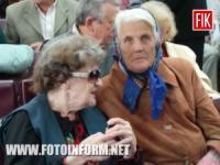 У Кропивницькому відзначили День людей похилого віку та День ветерана