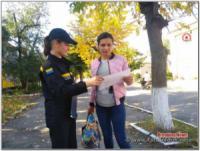 На Кіровоградщині в житловому секторі Гайворонського району відбувся рейд