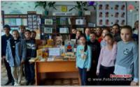 У Кропивницькому бібліотекарі провели літературну презентацію