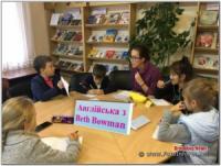 У Кропивницькому для дітей розпочав роботу мовний гурток